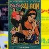 「サイゴン・クチュール」(ネタバレ)ベトナムの活力を感じる映画