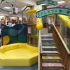 元町神戸大丸5階 デパートに子供の楽しい遊び場!