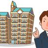 区分所有法、標準管理規約、実際の管理規約 3つの相違点を理解するのは難しい!