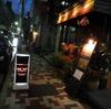 【内幸町】青森創作料理とワインの店『ボワ・ヴェール』