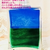 2/24魚座新月 カラー&クリスタルムーンメッセージ