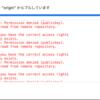 Mac 版 SourceTree で SSH による Bitbucket のリポジトリが clone できない問題への対応