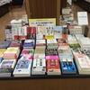 オリオン書房ノルテ店、BOOKS隆文堂 平和の棚の会フェア開催中