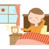 6:00起床しないと朝がカツカツすぎて忙しない(産後8ヶ月)