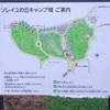 神奈川県 ソレイユの丘 (1日目)キャンプブログ