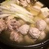 冬にぴったり♪妊活鶏つくね鍋レシピ☆