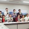 地方発の新しいメディア「みんなでつくる中国山地」2020年に始めます!