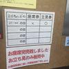 2月8日。公開2日目。上映後に松尾監督の質疑応答コーナー。