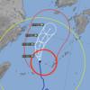 台風なう 970hPa