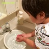 【子育て】洗顔を覚える(4歳半)
