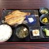 『みうらや』岳温泉にある定食屋に行ってきたわ!【福島県二本松市岳温泉】