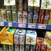 【沖縄】オリオンビール・限定品・保冷バッグは非売品??実用品として使える!