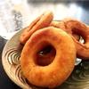 【雑穀料理】簡単で栄養満点!冷めても美味しいおからドーナツの作り方・レシピ【大豆・米粉】