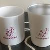 【寄付の記録/donation】喫茶店「ぷらんたん」のマグカップとタンブラー(cafe printemps' mug & tumbler)