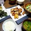 【Panasonicビストロで卵なしで唐揚げ】菜の花、メバルの干物の唐揚げとカラフルサラダ