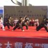 「昆侖大師杯」全国潭腿伝統武術精英賽など