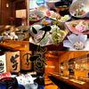 【オススメ5店】東武東上線 和光市~新河岸・新座(埼玉)にある日本酒が人気のお店