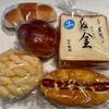 イオンフードスタイル新松戸 絶品カレーパン「ラ・ボンテ」