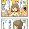 【仮想通貨マンガ 第17話】モナコイン発射