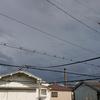 雷雲がやってきた