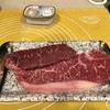 和牛とアンガスの食べ比べ
