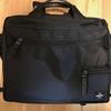 エンドー鞄3wayビジネスブリーフ No.2-056