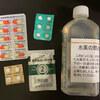 産前産後から繰り返しかかる「副鼻腔炎」|妊娠・授乳中に飲める薬