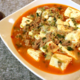 中華風にチーズを満喫するなら、モツァレラ煮込み麻婆豆腐(糖質5.2g)がお勧めだよ!