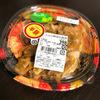 「たっぷり野菜の豚丼」と、自炊のコスパを考える