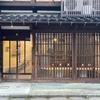 「真空急速 冷凍カレー便」の販売プロモーション拠点「金澤ななほしカレー hanare」が、12月7日(土)オープン!