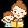 絵本を読み聞かせしたら、KUMON運営サイト「mi:te[ミーテ]」で記録しよう!