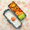 #787 豚肉とサツマイモのコチュジャン炒め弁当