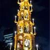 芝公園では「東京クリスマスマーケット2019」が6日から始まるよ!