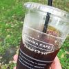 ヒカキン絶賛のファミマのアイスコーヒー