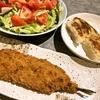 秋刀魚のフライ (スーパーの惣菜)