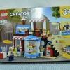 LEGO組立動画「ケーキショップ」31077