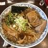 豪ーめん十和田店の濃厚煮干し中華
