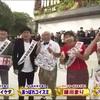 大阪3日目・ついに大阪城に!