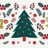 2020年銀座周辺クリスマスイルミネーション
