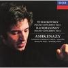 チャイコフスキー:ピアノ協奏曲第1番 / アシュケナージ, マゼール, ロンドン交響楽団 (1963/2019 CD-DA)