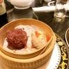 【六本木】鈴華荘 -Urban Chinese- 飲茶ランチをする