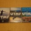 UTMFの記録映像ーCOVID-19徒然8
