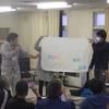 小平町の協力隊研修会行ってみた