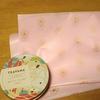 【スタバ×榮太郎總本鋪】TEAVANA™ キャンディー ホワイト ピオニー チャイ