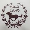 わん's LAND三浦海岸へ行ってきました。犬連れ旅行レビュー。①