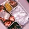 【弁当】特製ソースが自慢のから揚げ弁当を食べてみた☆