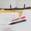 診療情報管理士認定試験まで残り24日!今日もすきま時間で勉強
