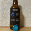 長野 玉村本店 TAKASHI ICHIRO Barrel Aged Imperial Stout