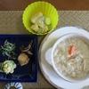 ★舞茸が好き!「舞茸入りリゾットランチ」と「鰹のたたき定食」