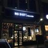 高さのあるバーガーがウマウマ。望京のNo Diet Bistro & Bar